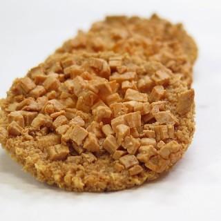 Ciasteczka karmelowe