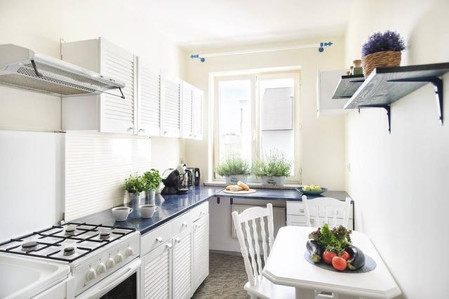 Aranżacja Małej Kuchni W Bloku 10 Inspiracji Palce Lizać