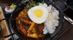 BULGOGI – grillowana wołowina
